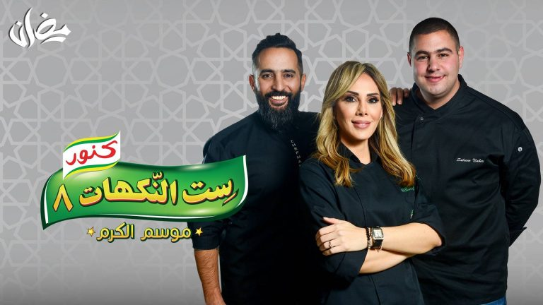 Set Al Nakhat